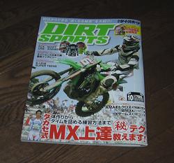 Moty's OIL 記事_d0091546_21542479.jpg