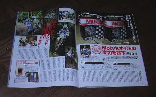 Moty's OIL 記事_d0091546_21545126.jpg