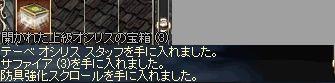 e0064647_1545283.jpg