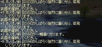 e0064647_19432978.jpg