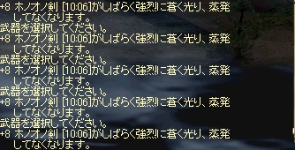 e0064647_19433927.jpg