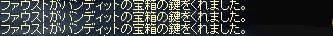 e0064647_20211663.jpg