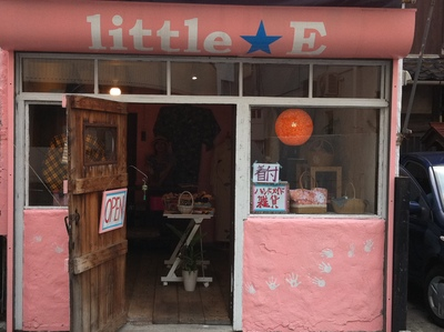 little ☆ E_c0215352_11242099.jpg