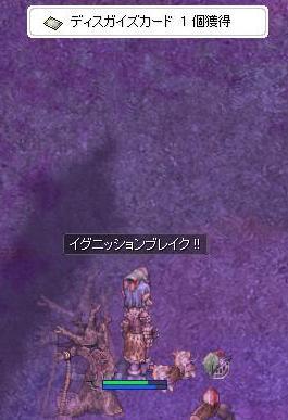 d0044652_2025117.jpg