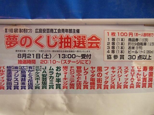 b0095061_992022.jpg