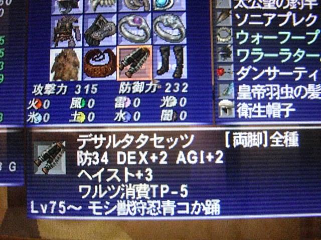b0044564_304497.jpg