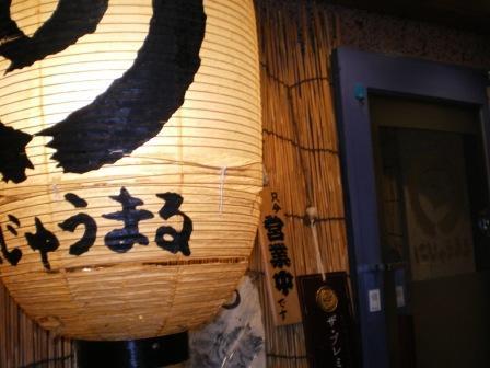 久しぶりに、矢島正雄氏と打ち合わせを。_c0198869_23323557.jpg