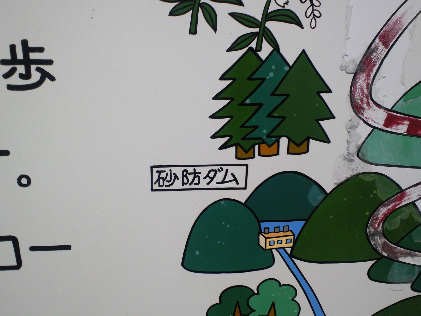 JR四国非提供:四国珠玉の駅紹介シリーズ「阿波大宮」_c0001670_22304623.jpg
