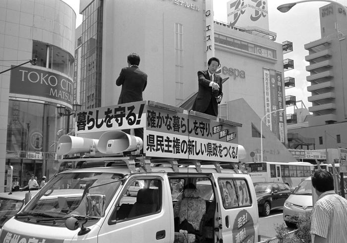 長野県知事選挙_c0182775_22372436.jpg