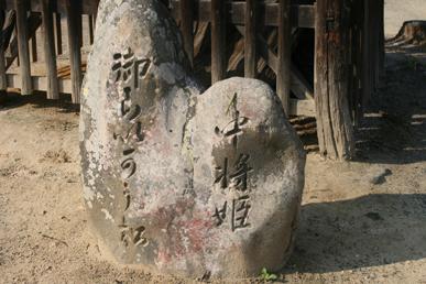 中将姫と當麻寺 (二)_a0045381_14245838.jpg