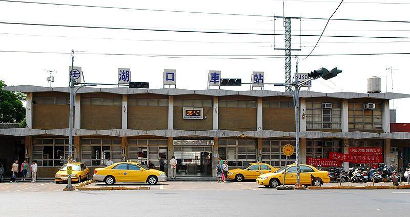 ■台湾の駅1(台北から高雄まで)_e0094583_15553191.jpg