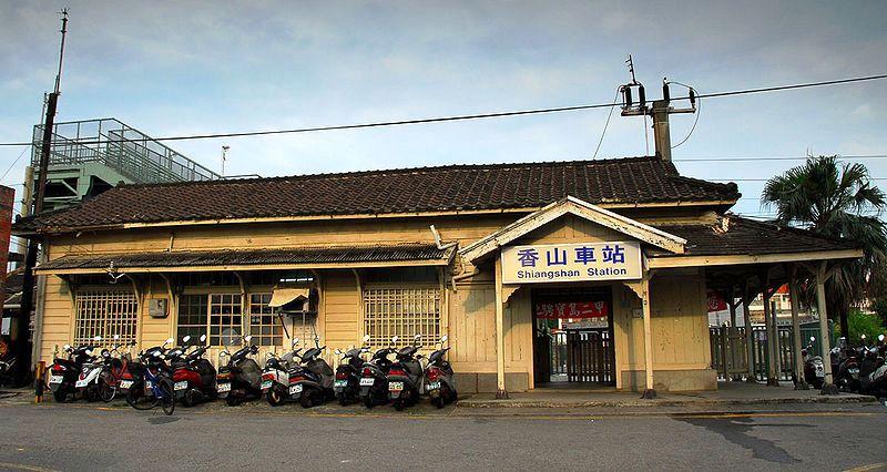 ■台湾の駅1(台北から高雄まで)_e0094583_15561761.jpg