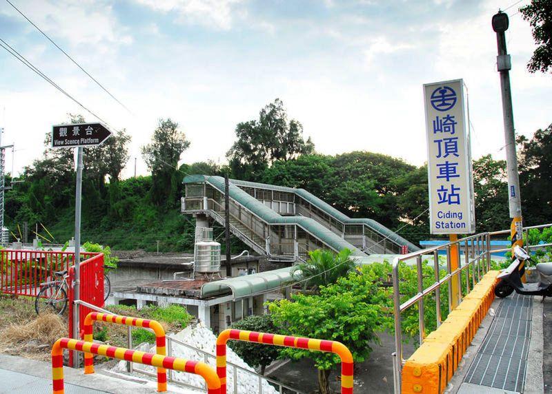 ■台湾の駅1(台北から高雄まで)_e0094583_15562862.jpg