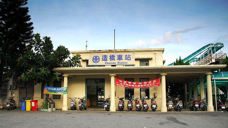 ■台湾の駅1(台北から高雄まで)_e0094583_15565335.jpg