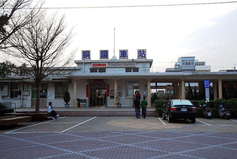 ■台湾の駅1(台北から高雄まで)_e0094583_15574558.jpg