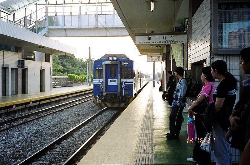 ■台湾の駅1(台北から高雄まで)_e0094583_15594188.jpg