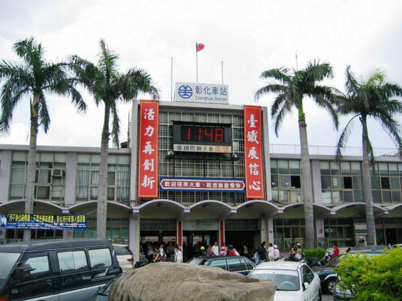 ■台湾の駅1(台北から高雄まで)_e0094583_160482.jpg