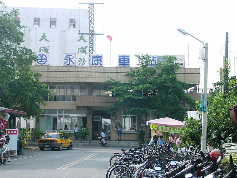 ■台湾の駅1(台北から高雄まで)_e0094583_16243586.jpg
