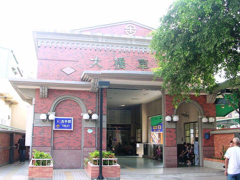 ■台湾の駅1(台北から高雄まで)_e0094583_16244995.jpg
