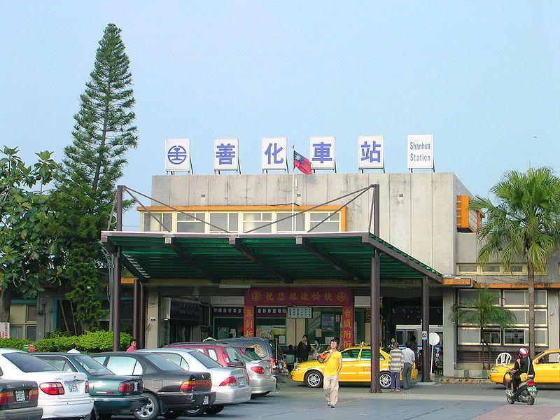 ■台湾の駅1(台北から高雄まで)_e0094583_1624544.jpg