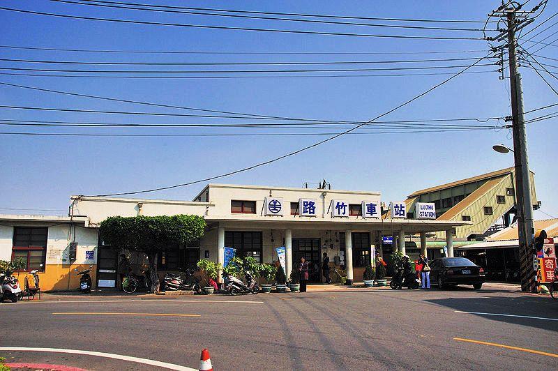 ■台湾の駅1(台北から高雄まで)_e0094583_16261431.jpg
