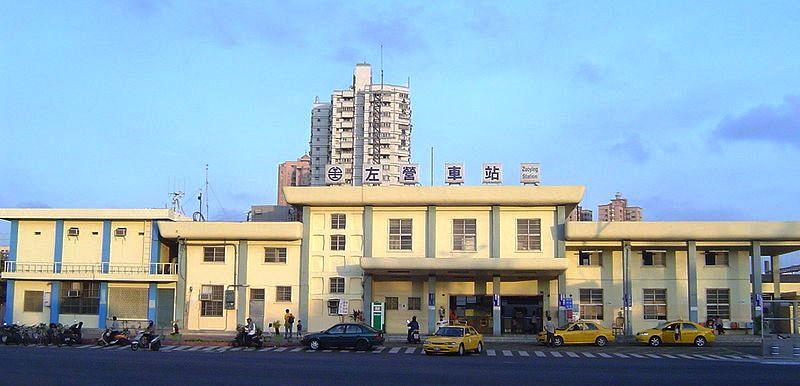 ■台湾の駅1(台北から高雄まで)_e0094583_16395121.jpg
