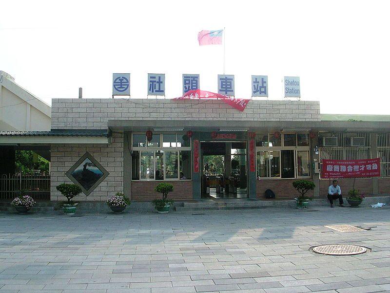 ■台湾の駅1(台北から高雄まで)_e0094583_168359.jpg