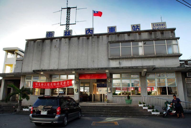 ■台湾の駅1(台北から高雄まで)_e0094583_1691783.jpg