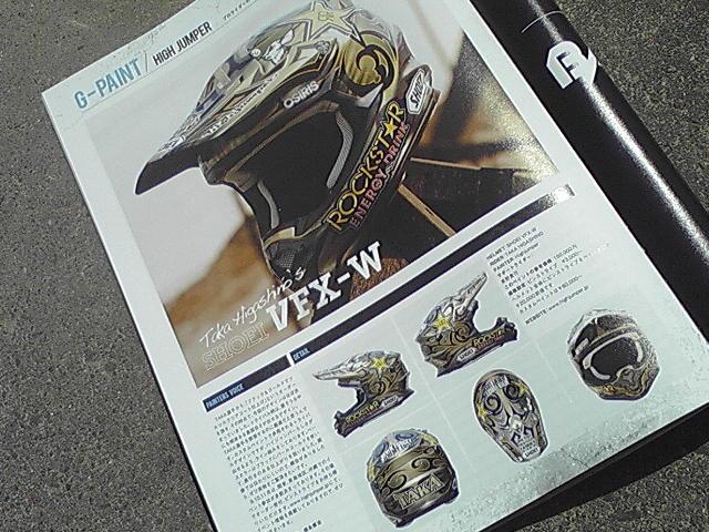 BANZAI mag Vol.5_c0223486_21183347.jpg