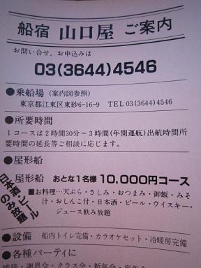 b0113990_18442793.jpg