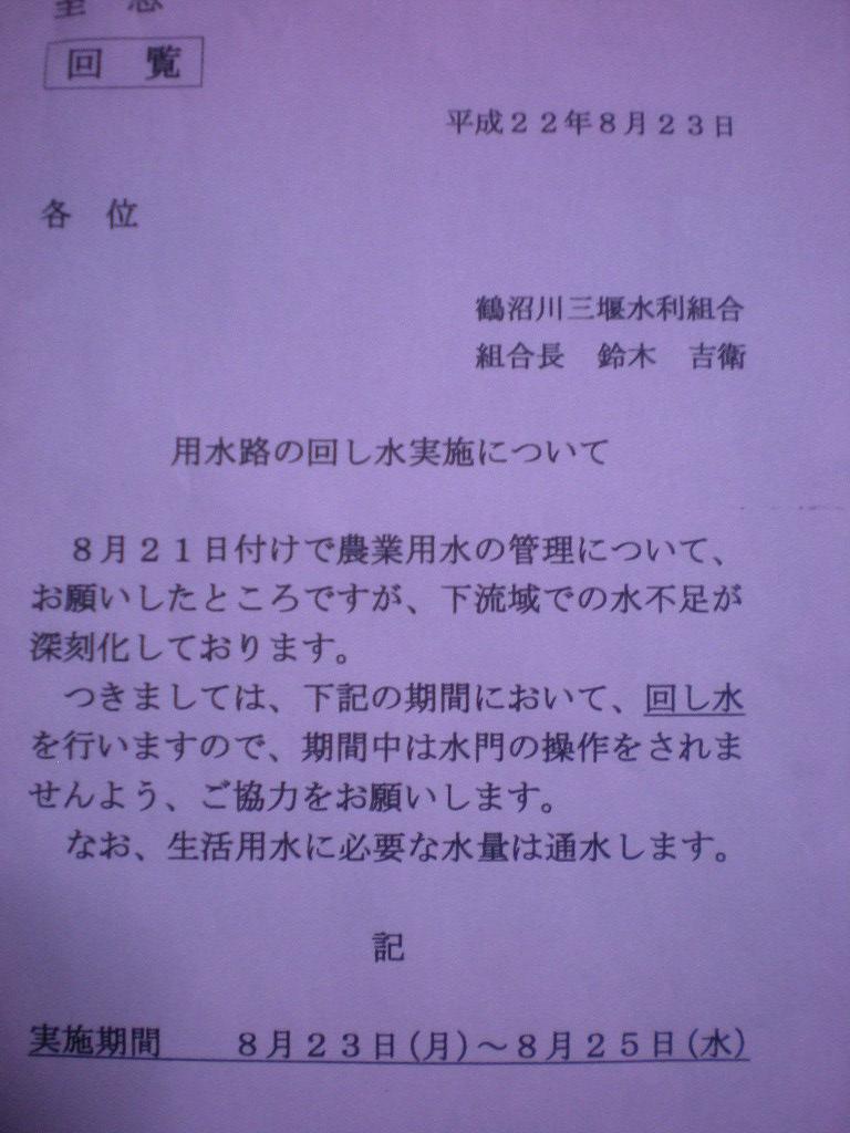 f0053392_19462134.jpg
