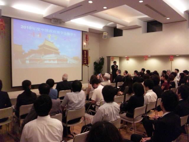 中国政府奨学金留学生壮行会東京で開催_d0027795_1774676.jpg