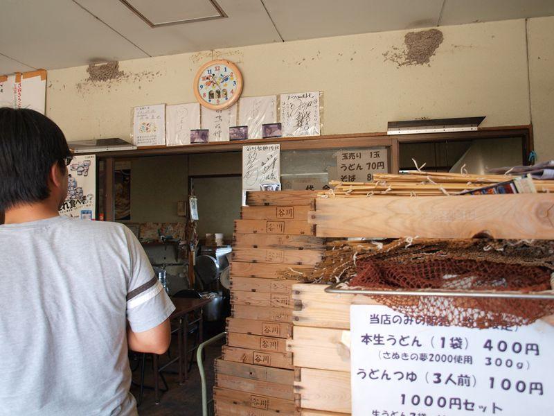 うどんツアー2010夏-2_b0021897_23473065.jpg