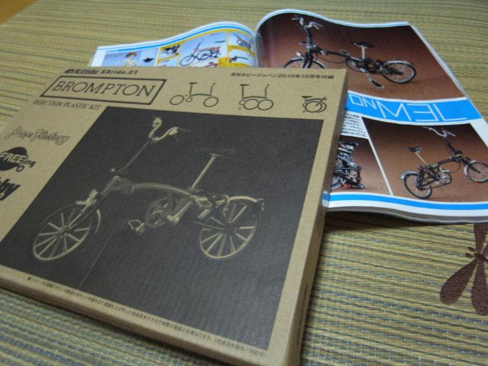 自転車の 総合自転車 : 自転車総合 : 「アメリカドラマ ...