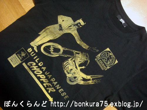 b0080809_0354136.jpg