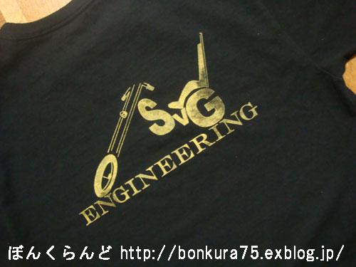 b0080809_0354755.jpg