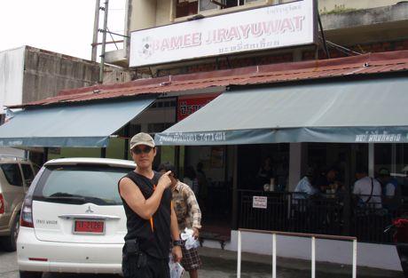 怖いおばちゃんのエビ味噌麺_a0037910_640589.jpg