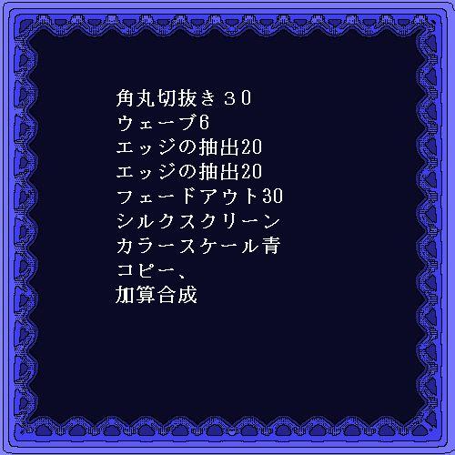d0048312_210128.jpg