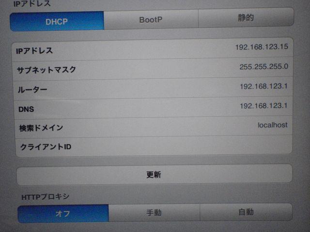 無線親機にもなれる超小型USBアダプタ_c0025115_2035664.jpg