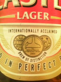 ビールで_b0157416_1052298.jpg