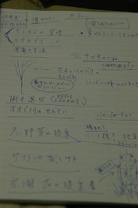 e0194723_2146564.jpg