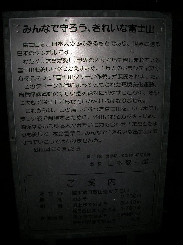 e0089227_19243625.jpg