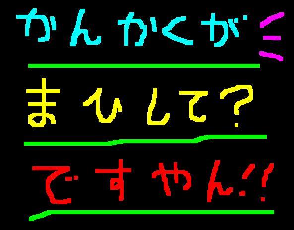 f0056935_0513165.jpg