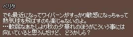 f0191443_2132030.jpg
