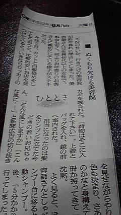 f0186945_311931.jpg