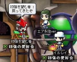 第163&164&165回メイプル島愛好会 ~速報!~_f0081046_21385347.jpg
