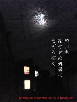 f0100750_12861.jpg