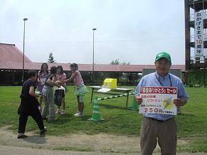 24時間テレビ「愛は地球を救う」!_c0141652_1835329.jpg