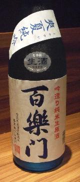 『勝駒』『飛露喜』『醸し人九平次』『百楽門』_f0193752_17355649.jpg
