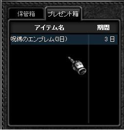 f0233667_274179.jpg